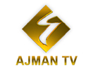 ajman tv uae channel live