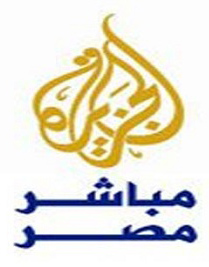 al jazeera mubasher misr tv qatar arabic channel online live tv streaming