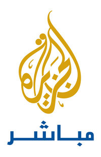 al jazeera mubasher tv qatar arabic channel online live tv streaming