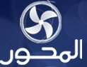 al mehwar tv egypt channel arabic tv live