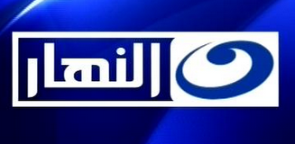 al nahar tv channel egypt arabic tv live