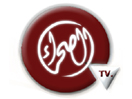 al sahraa tv saudi channel live
