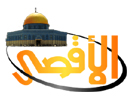 aqsa tv palestine arabic channel online live tv streaming