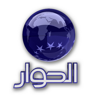alhiwar tv news arabic channel live