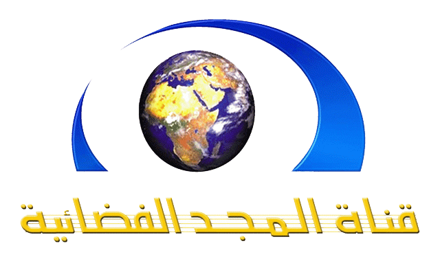 almajd tv islamic channel live