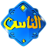 alnas channel egypt islamic tv live