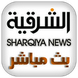 alsharqiya tv iraq live