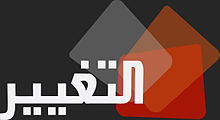 altaghier tv news iraq arabic channel live