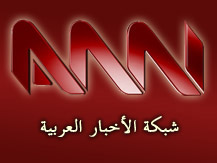 ann news syria channel arabic tv live