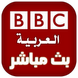 bbc news arabic channel live