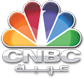 cnbc arabia tv news arabic channel live