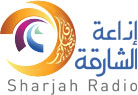 sharjah radio online