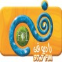 fann fm 97.7 jordan amman radio live streaming