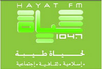 quran kareem radio hayat fm 104.7 jordan