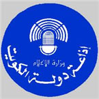 radio kuwait 2nd 97.5 live