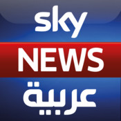 Sky News Arabia Live TV Online