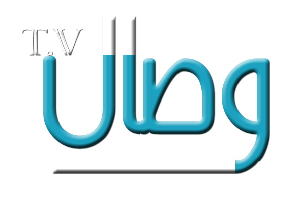 wesal tv islamic channel tv live
