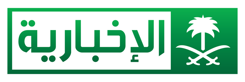 al ekhbariya saudi news channel ksa tv live online for free