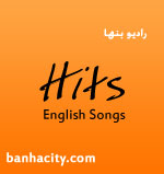 benha city hits radio egypt live