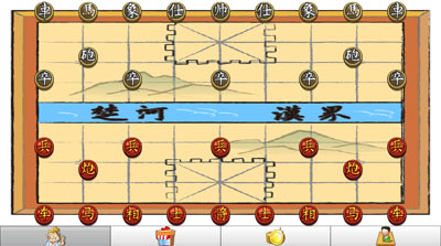 chinese chess board game flash free online