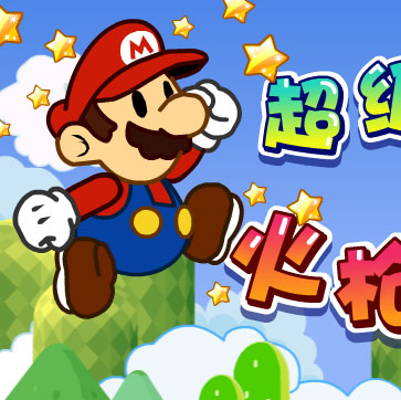 super mario shotgun adventure free game online 2012