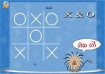 X & O kız çocuk oyun