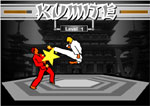 Kumite