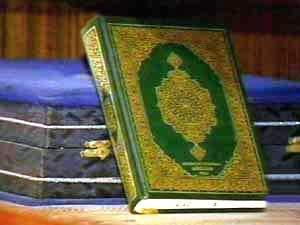 الاعجاز العددى ف القرأن الكريم Large259971