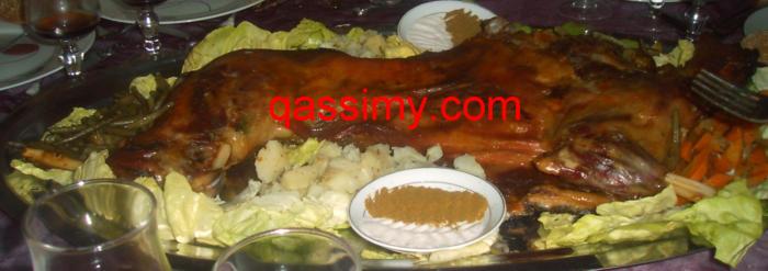 http://www.qassimy.com/up/users/amina/585.jpg