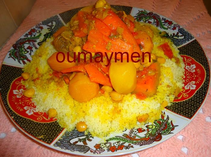 http://www.qassimy.com/up/users/amina/DSC00341.jpg