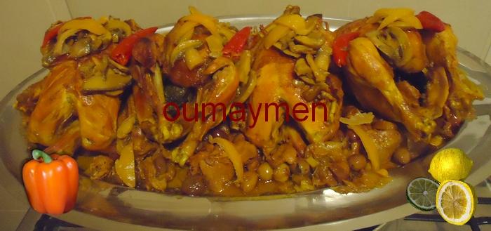 دجاج مغربي محمر DSC00787.jpg