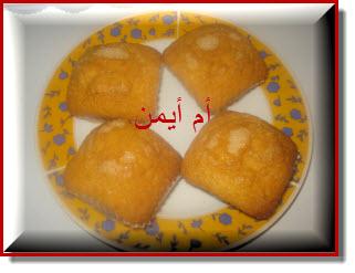 حلويات خليجية رمضانية 1433, طريقة