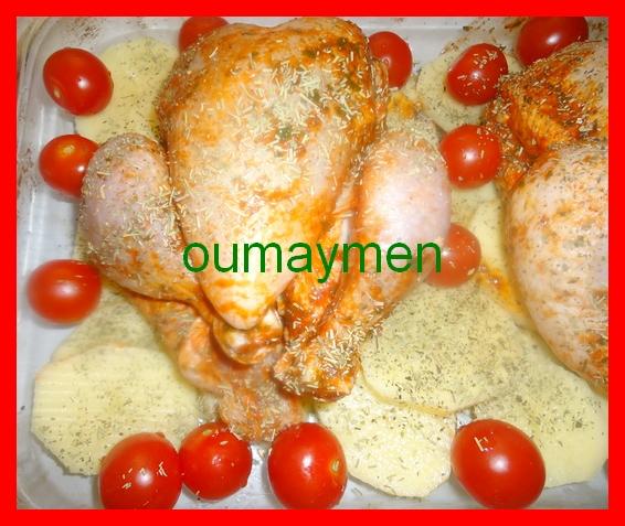 صينية الدجاج في الفرن DSC01761.jpg