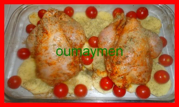 صينية الدجاج في الفرن DSC01763.jpg