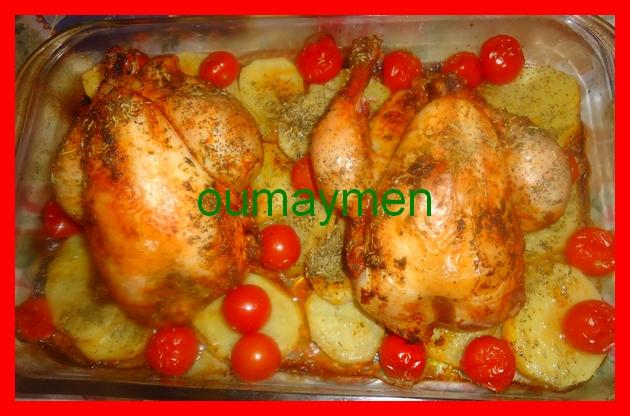 صينية الدجاج في الفرن DSC01768.jpg