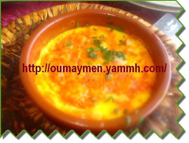 http://www.qassimy.com/up/users/amina/DSC02573.jpg