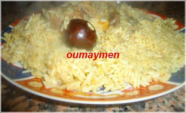 http://www.qassimy.com/up/users/amina/DSC028qq60.jpg