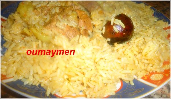 http://www.qassimy.com/up/users/amina/DSC028qq61.jpg