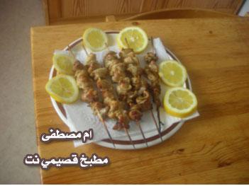 http://www.qassimy.com/up/users/moh/djajteka3.jpg