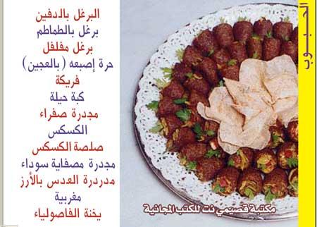 ����� ���� ������� ����� - ��� ������ ������ ������� qassimybook7bob.jpg