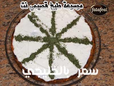 http://www.qassimy.com/up/users/qassimy/10-Kuku-sabzi.jpg