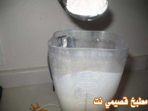http://www.qassimy.com/up/users/qassimy/1170077105.jpg