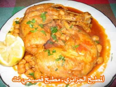 وصفة شطيطحة دجاج 11884510