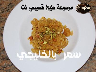 http://www.qassimy.com/up/users/qassimy/13-Khabeesa.jpg