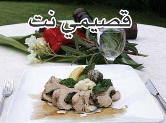 http://www.qassimy.com/up/users/qassimy/13840000.jpg