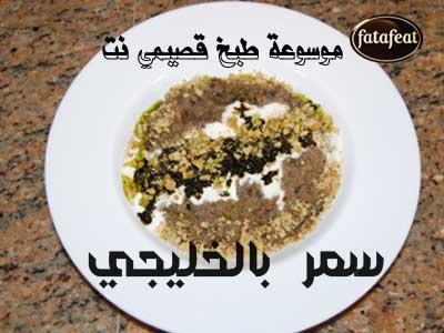 http://www.qassimy.com/up/users/qassimy/14-Halim-bademjan.jpg