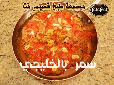 http://www.qassimy.com/up/users/qassimy/14-Kebab-tabei.jpg
