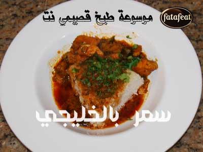 http://www.qassimy.com/up/users/qassimy/15-Qalieh-mahi.jpg
