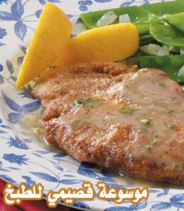 طريقة عمل فيليه الدجاج بالزعفران من مطبخ منال العالم 1l22212222220520.jpg