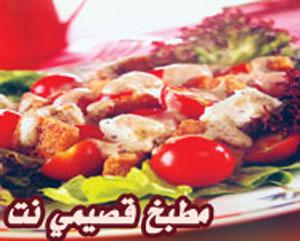 http://www.qassimy.com/up/users/qassimy/2008090502.jpg